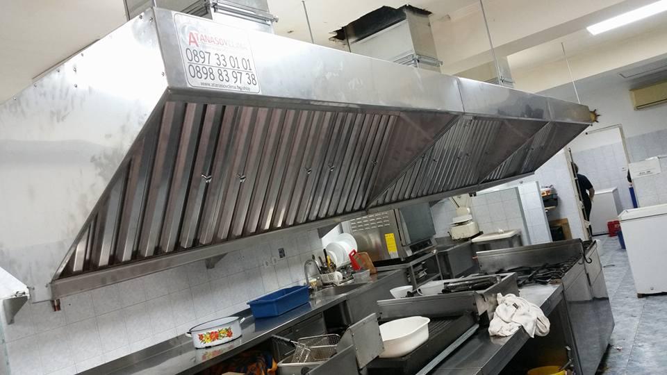 кухненска вентилация