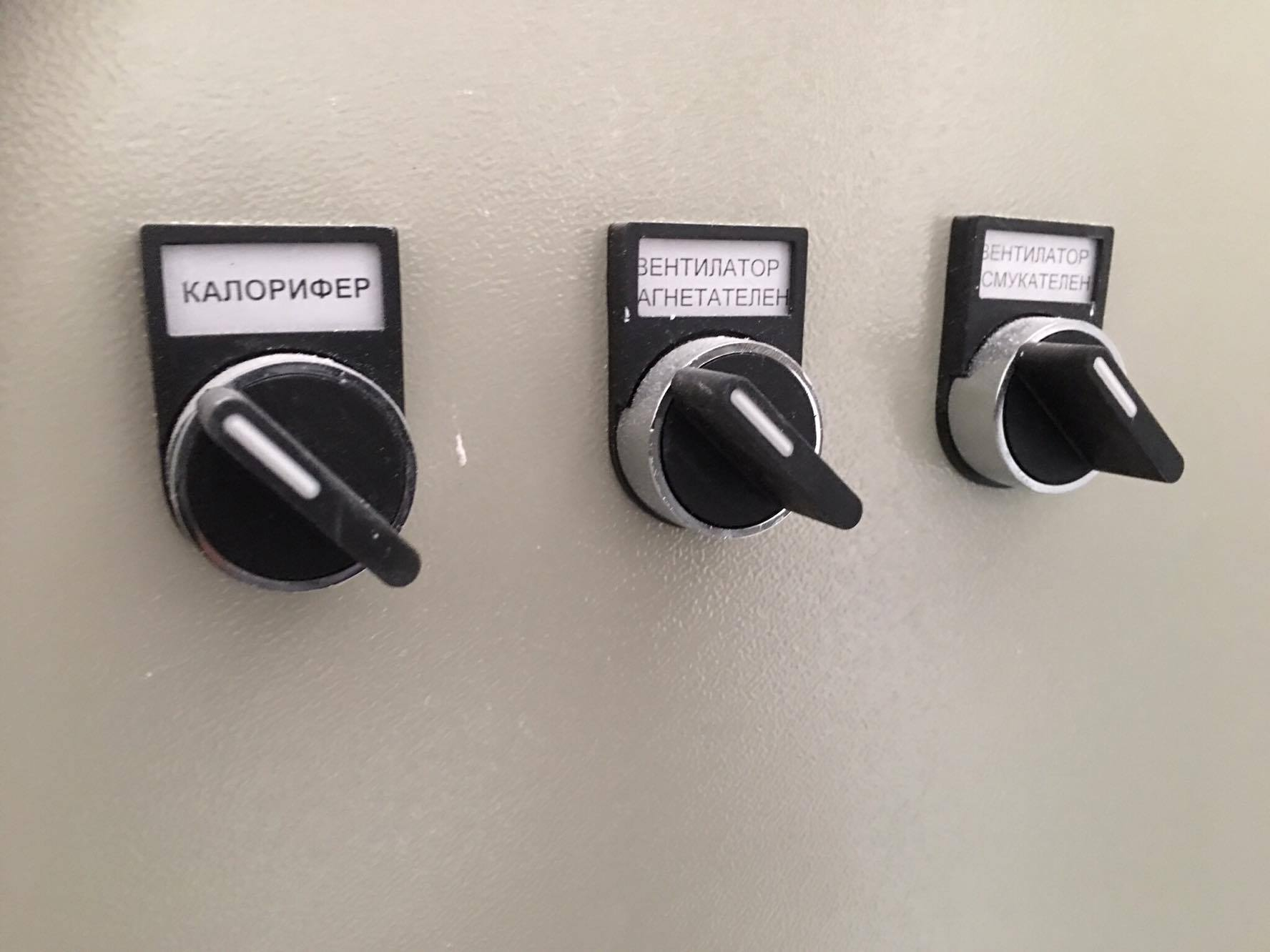 avtomatika-ventilaciq-magazin-2-atanasovclima-ltd